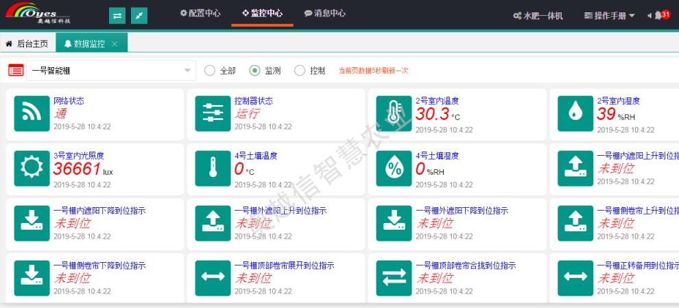 C:\Users\Administrator\Desktop\贵州图\图片7.jpg图片7
